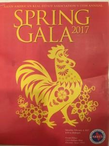 Spring Gala 2017